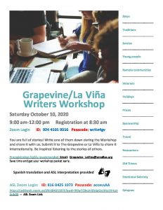 Grapevine Writers' Workshop @ Zoom Login ID: 924 4505 9356 Passcode: write4gv